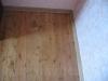 Лакированные деревянные полы